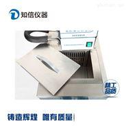 實驗儀器智能恒溫槽恒溫器廠家 上海知信