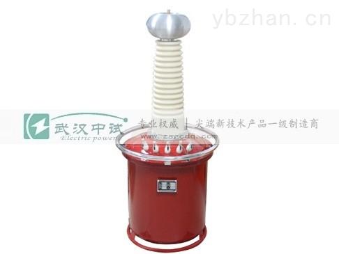 充气式试验变压器