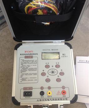 承修设备绝缘电阻测试仪