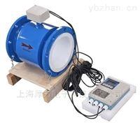 LDE系列污水电磁流量计
