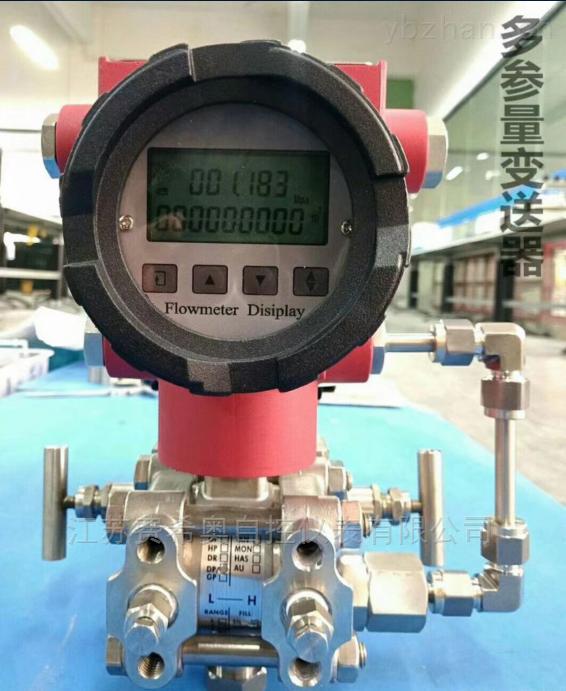 多参量-压力变送器