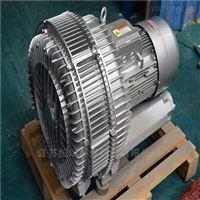 蘇州超聲波清洗設備專用高壓風機-旋渦風機