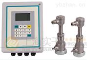 矿山井下水渠流量测量仪SGDF6100-EI价格