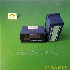 JL-XMBA-9000智能雙輸入調節儀