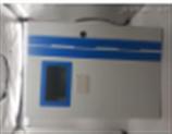 總磷水質分析儀東升科技品牌