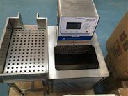 智能恒温槽装置-定制SLSC-30
