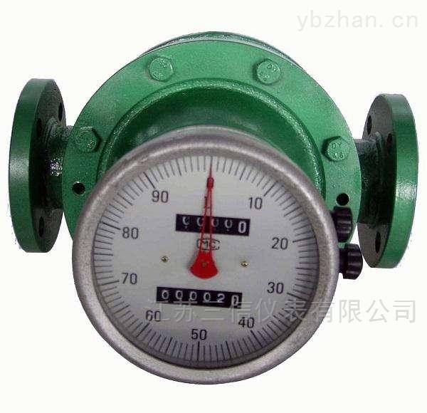 SX--LC-耐压椭圆齿轮流量计