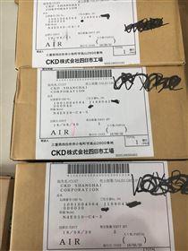-特价日本CKD喜开理电磁阀,HO-03-215-100V