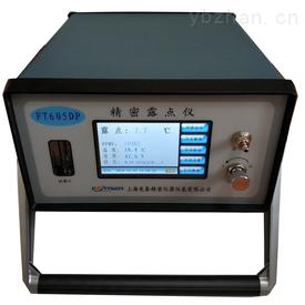 FT605DP-上海发泰便携式高精度露点仪