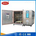 显示器高低温试验室