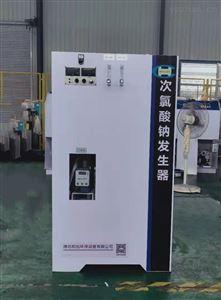 饮水次氯酸钠发生器/自来水公司消毒设备