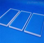 UVLED领域 玻璃棒 半球圆球石英玻璃可定制