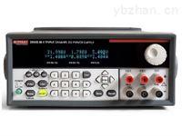 泰克2230G系列3通道可編程電源