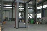 耐火陶瓷纤维毯抗拉强度测试 试验机2吨价格