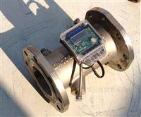 防爆型管段式超声波流量计
