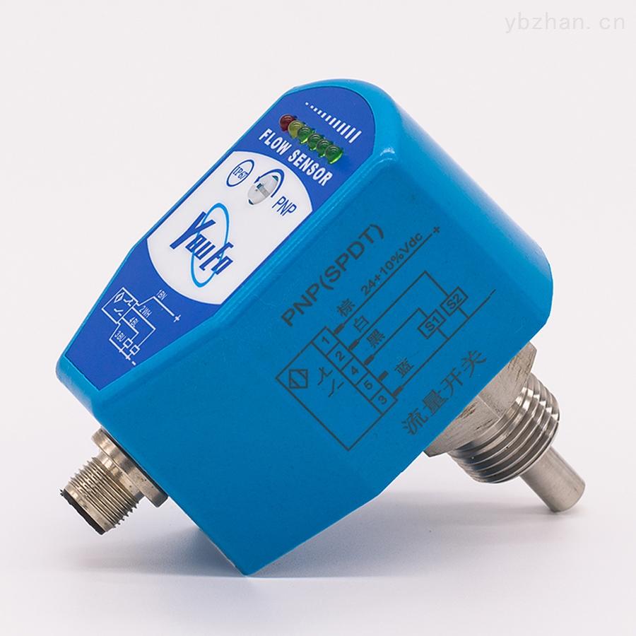 UNC-F11-热导式流量开关(pc塑料)-厂家直销