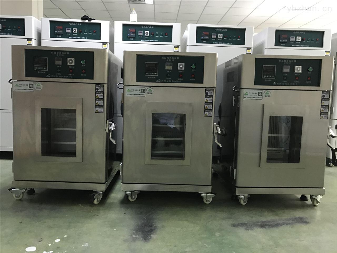 工業精密烤箱生產廠家