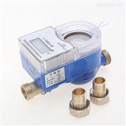 烏魯木齊ic卡智能水表-預付費水表-卡式水表