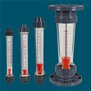 承插式塑料管浮子流量計