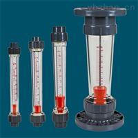 短管型塑料管浮子流量計