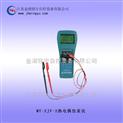 熱電阻校驗仿真儀-廠家商機-價格