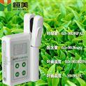 葉綠素儀器_葉 綠素含量測定儀_HM-YB