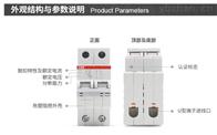SH200 SH202-C0.5 2PABB微型断路器SH200 SH202-C0.5 2P