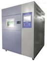 加厚不銹鋼冷熱沖擊試驗箱