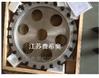 供應孔板流量計