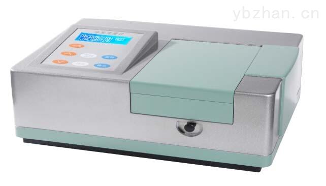 X3全可见分光光度计供应商报价