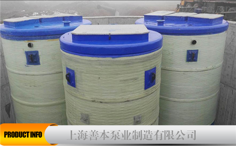 一体化预制泵站采购10台