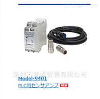 9401正品Showa-SOKKI昭和测器振动监视器