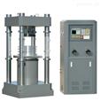 SYE-3000B電液式壓力試驗機