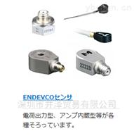 2300A深圳井泽Showa-sokki昭和加速度传感器