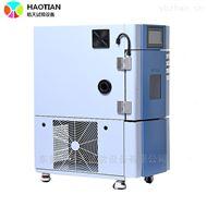 SMC-22PF立式小型恒温恒湿控制箱