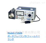 正规原装Showa昭和便携式现场平衡测量仪
