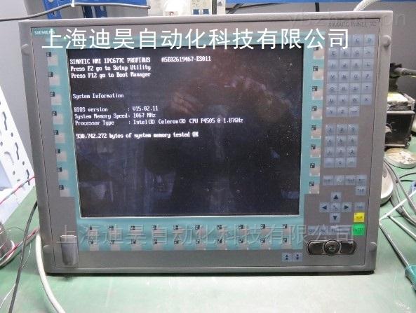 西门子840D进画面重启维修