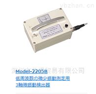 2205B供应日本Showa-sokki昭和低频振动检测器