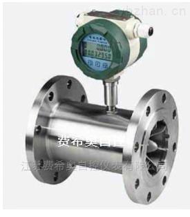 LWGY-液體渦輪流量計