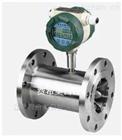 LWG测水涡轮流量计价格厂家