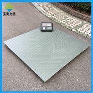 0-2吨电子地磅上海1.2米平台带打印功能磅秤