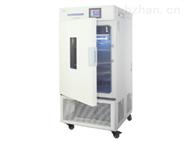 综合药品光稳定性试验箱LHH-250GSD-UV
