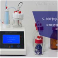 电池极片水分测试仪测试情况