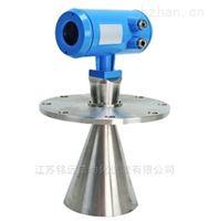 MYRD605智能型雷达物位计价格