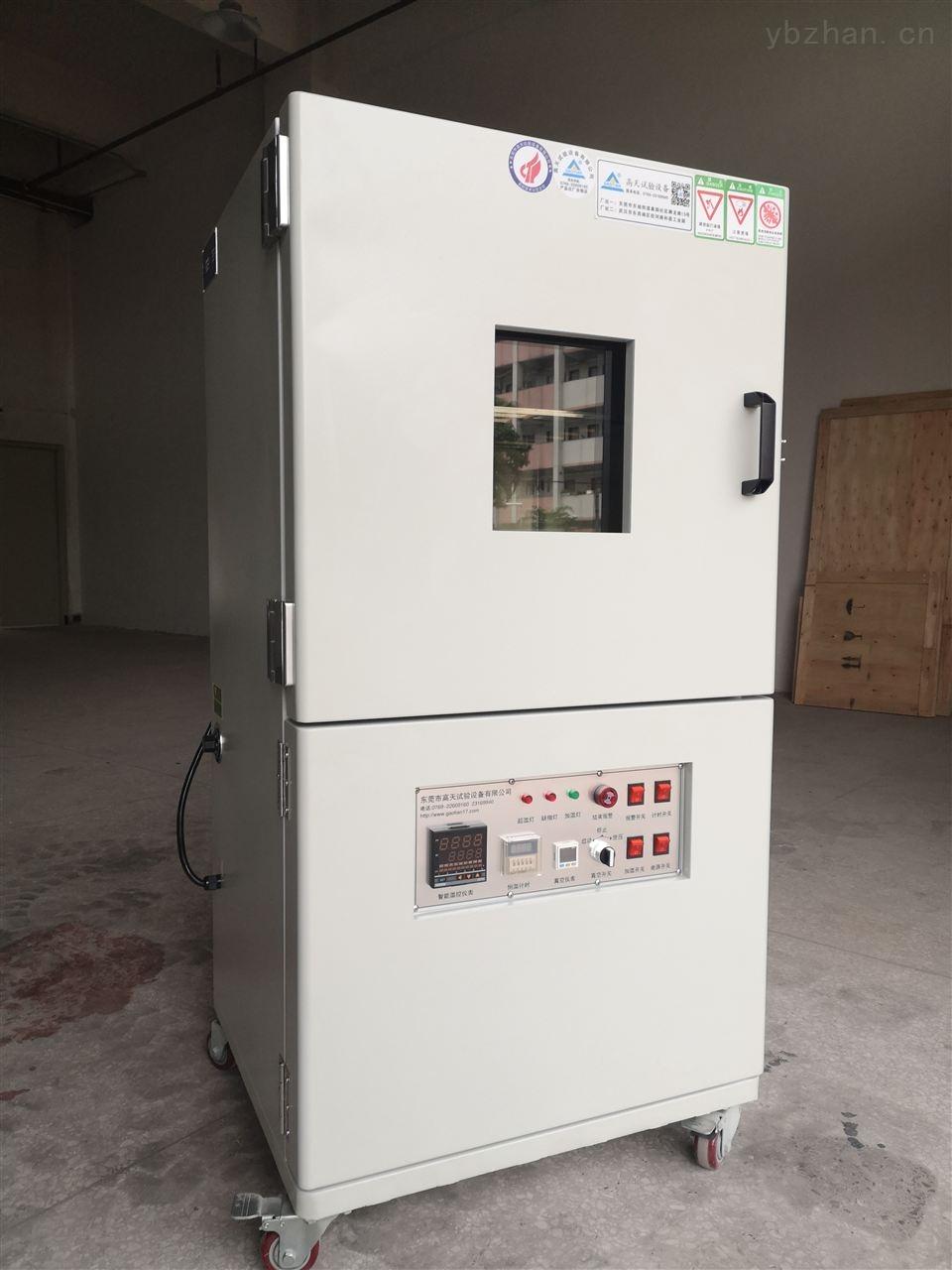 高溫試驗箱真空烤箱專業生產廠家