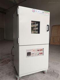 高温试验箱真空烤箱专业生产厂家