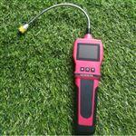 HRP--BJ10便携式一氧化碳气体检漏仪