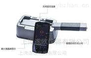 RJ39-2180P表面汙染檢測儀