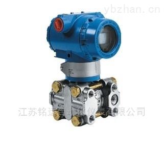 3051GP压力变送器厂家