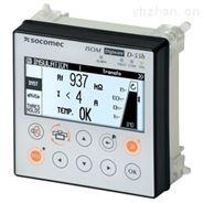 控制和电源接口ISOM Digiware D-55h